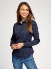 Рубашка с нагрудными карманами oodji для женщины (синий), 11403222-2/46292/7910O - вид 2