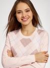 Джемпер вязаный с ромбами oodji для женщины (розовый), 63810238/50083/4035R - вид 4