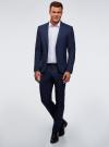 Пиджак приталенный с контрастной отделкой oodji для мужчины (синий), 2L410237M/48581N/7900O - вид 6