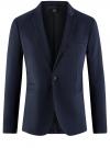 Пиджак приталенный на пуговице oodji для мужчины (синий), 2L410205M/46813N/7500O