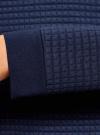 Свитшот из фактурной ткани с молнией на спине oodji для женщины (синий), 14801046/45949/7900N - вид 5