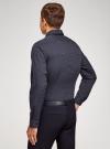 Рубашка приталенная с длинным рукавом oodji для мужчины (синий), 3L110387M/44425N/7975G - вид 3