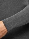 Футболка с длинным рукавом и V-образным вырезом oodji для мужчины (серый), 5B511003M-2/47845N/2500M - вид 5