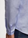 Рубашка льняная без воротника oodji для мужчины (синий), 3B320002M/21155N/7000N - вид 5