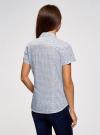 Рубашка хлопковая с нагрудными карманами oodji для женщины (белый), 13L02001B/45510/1279G - вид 3