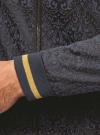 Куртка-бомбер с контрастной отделкой oodji для мужчины (синий), 1L514017M/48785N/7929O - вид 5