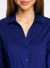 Рубашка приталенная с V-образным вырезом oodji для женщины (синий), 11402092B/42083/7500N - вид 4