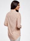 Блузка прямого силуэта с нагрудным карманом oodji для женщины (розовый), 11411134B/46123/4029G - вид 3