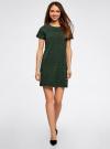 Платье прямого силуэта с рукавом реглан oodji для женщины (зеленый), 11914003/46048/6E29E - вид 2