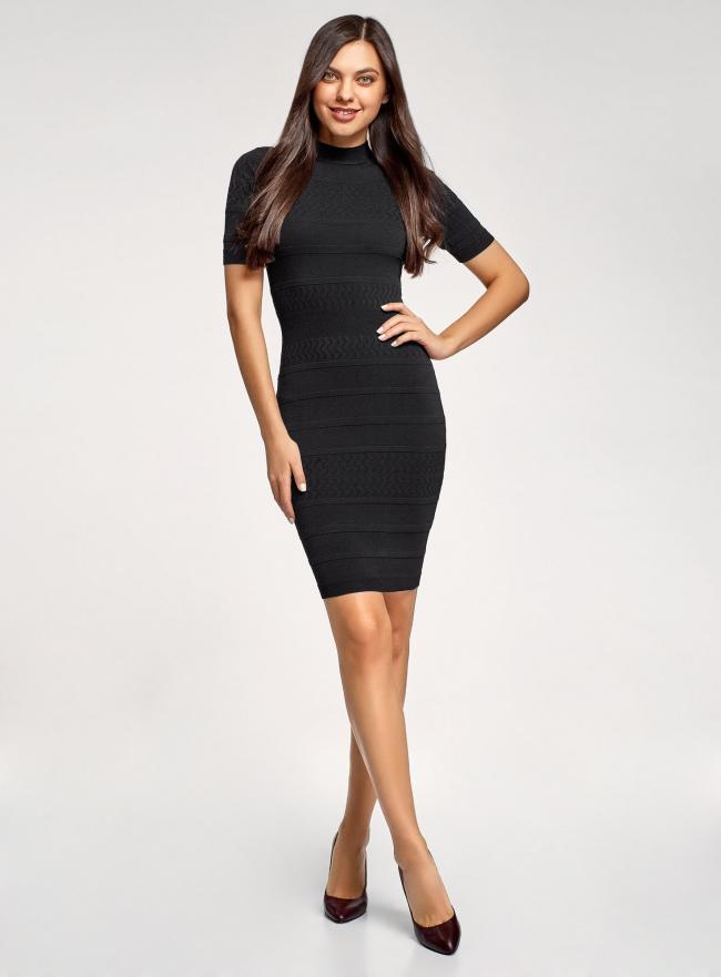 Платье облегающее с воротником-стойкой oodji для женщины (черный), 73912221/46136/2900N