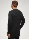 Кардиган вязаный без застежки oodji для мужчины (черный), 4L605045M/34800N/2900N - вид 3