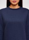 Свитшот из фактурной ткани с молнией на спине oodji для женщины (синий), 14801046/45949/7900N - вид 4