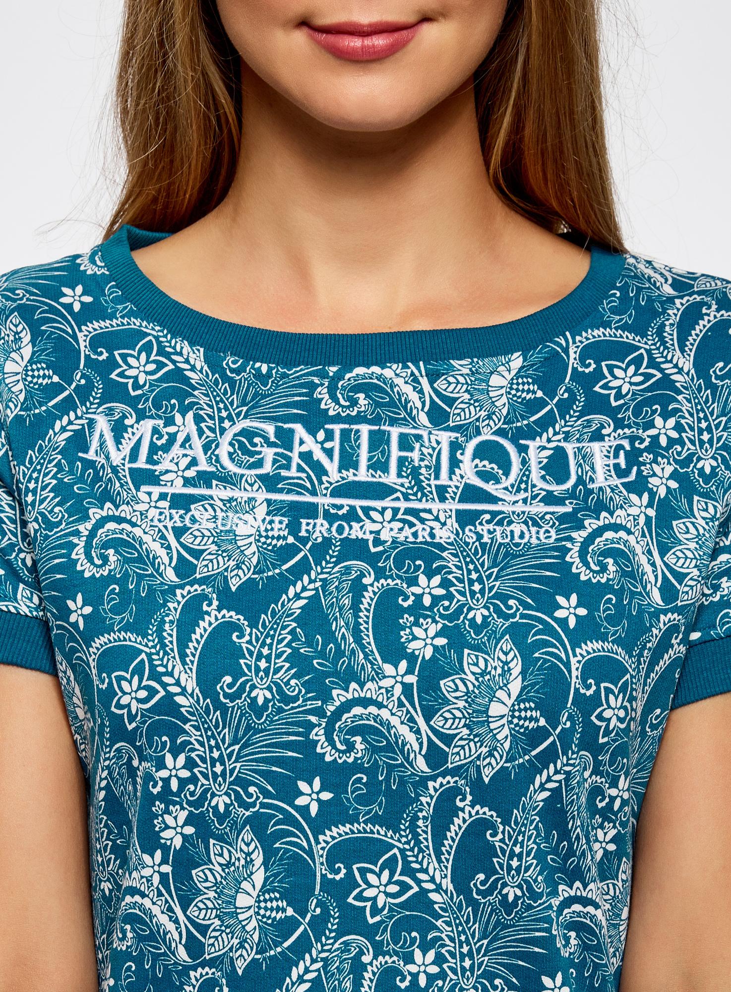 Свитшот принтованный с коротким рукавом oodji для женщины (синий), 14801008-1/45893/7612E
