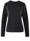 Свитшот из фактурной ткани с молнией на спине oodji для женщины (черный), 14801046-1/45949/2900N