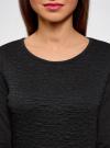 Платье из фактурной ткани с рукавом 3/4 oodji для женщины (черный), 24001100-1/42316/2900N - вид 4