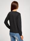 Свитшот базовый из фактурной ткани oodji для женщины (черный), 24801010-4/42316/2900N - вид 3