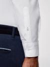 Рубашка базовая из фактурной ткани oodji для мужчины (белый), 3B110020M-1/48379N/1000N - вид 5