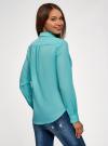 Рубашка хлопковая свободного силуэта oodji для женщины (бирюзовый), 11411101B/45561/7300N - вид 3