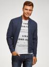Куртка-бомбер на молнии с воротником-стойкой oodji для мужчины (синий), 1L514018M/49186N/7900N - вид 2