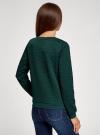 Свитшот базовый из фактурной ткани oodji для женщины (зеленый), 24801010-4/42316/6E00N - вид 3