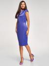 Платье-футляр с вырезом-лодочкой oodji для женщины (синий), 11902163-1/32700/7500N - вид 6