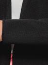 Кардиган удлиненный с поясом oodji для женщины (черный), 63212602/18239/2900N - вид 5