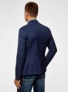 Пиджак классический oodji для мужчины (синий), 2B420016M/46317N/7800N - вид 3