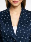 Жакет хлопковый приталенный oodji для женщины (синий), 21203085-1B/14522/7930O - вид 4