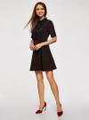 Платье с декоративной отделкой горловины и вставкой из кружева oodji для женщины (черный), 11913033/42250/2900N - вид 6