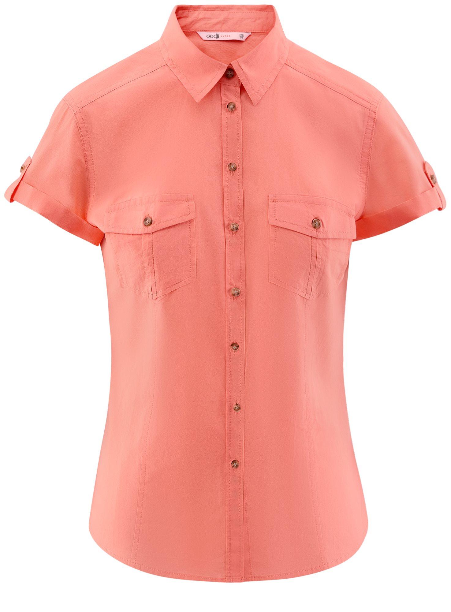 Рубашка базовая с коротким рукавом oodji для женщины (розовый), 11402084-5B/45510/4300N