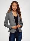 Жакет базовый приталенный oodji для женщины (серый), 11200286B/14917/2500M - вид 2