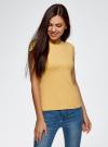 Футболка из эластичной ткани с круглым вырезом oodji для женщины (желтый), 14711003-2B/45297/5200N - вид 2