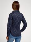 Рубашка с нагрудными карманами oodji для женщины (синий), 11403222-2/46292/7910O - вид 3