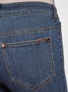 Джинсы skinny с высокой посадкой oodji для женщины (синий), 12104065-1B/46734/7500W - вид 5