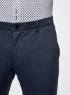 Брюки хлопковые slim fit oodji для мужчины (синий), 2L210173M/44324N/7900O - вид 4