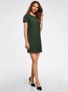 Платье прямого силуэта с рукавом реглан oodji для женщины (зеленый), 11914003/46048/6E29E - вид 6