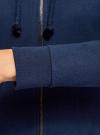 Толстовка на молнии с капюшоном oodji для женщины (синий), 16901079B/35148/7900N - вид 5