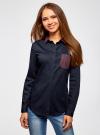 Рубашка базовая с нагрудным карманом oodji для женщины (синий), 11403205-10/26357/7945B - вид 2