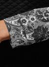 Свитшот с надписью и принтованными рукавами oodji для женщины (черный), 14801010-6/19808/2910P - вид 5