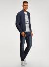 Куртка-бомбер на молнии с воротником-стойкой oodji для мужчины (синий), 1L514018M/49186N/7900N - вид 6