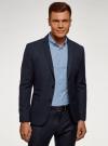 Пиджак базовый приталенный oodji для мужчины (синий), 2B420029M/49270N/7900N - вид 2
