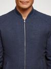 Куртка-бомбер на молнии с воротником-стойкой oodji для мужчины (синий), 1L514018M/49186N/7900N - вид 4