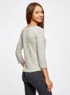 Комплект футболок с длинным рукавом (2 штуки) oodji для женщины (серый), 14201005T2/46158/2050S - вид 3