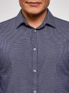 Рубашка приталенная из хлопка oodji для мужчины (синий), 3L110354M/49029N/7910O - вид 4