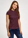 Рубашка с коротким рукавом из хлопка oodji для женщины (синий), 11403196-3/26357/7945G - вид 2