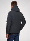 Куртка на молнии с капюшоном oodji для мужчины (синий), 1L515017M/46215N/7929N - вид 3