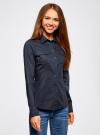 Рубашка базовая из хлопка oodji для женщины (синий), 11442121-5B/43609/7900N - вид 2