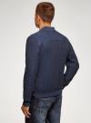 Куртка-бомбер на молнии с воротником-стойкой oodji для мужчины (синий), 1L514018M/49186N/7900N - вид 3