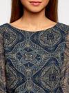 Платье из шифона с ремнем oodji для женщины (синий), 11900150-5/13632/7933E - вид 4