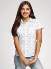 Рубашка хлопковая с нагрудными карманами oodji для женщины (белый), 11402084-3B/12836/1029Q - вид 2